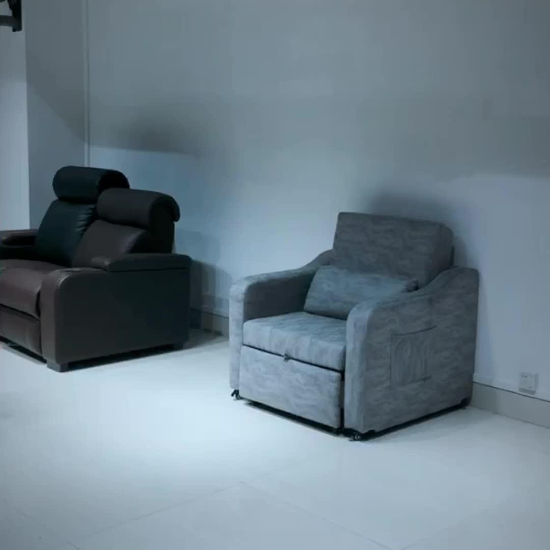 फैक्टरी आपूर्तिकर्ता सोफे बिस्तर, सोफे सह बिस्तर, सिंगल सोफा बिस्तर तह