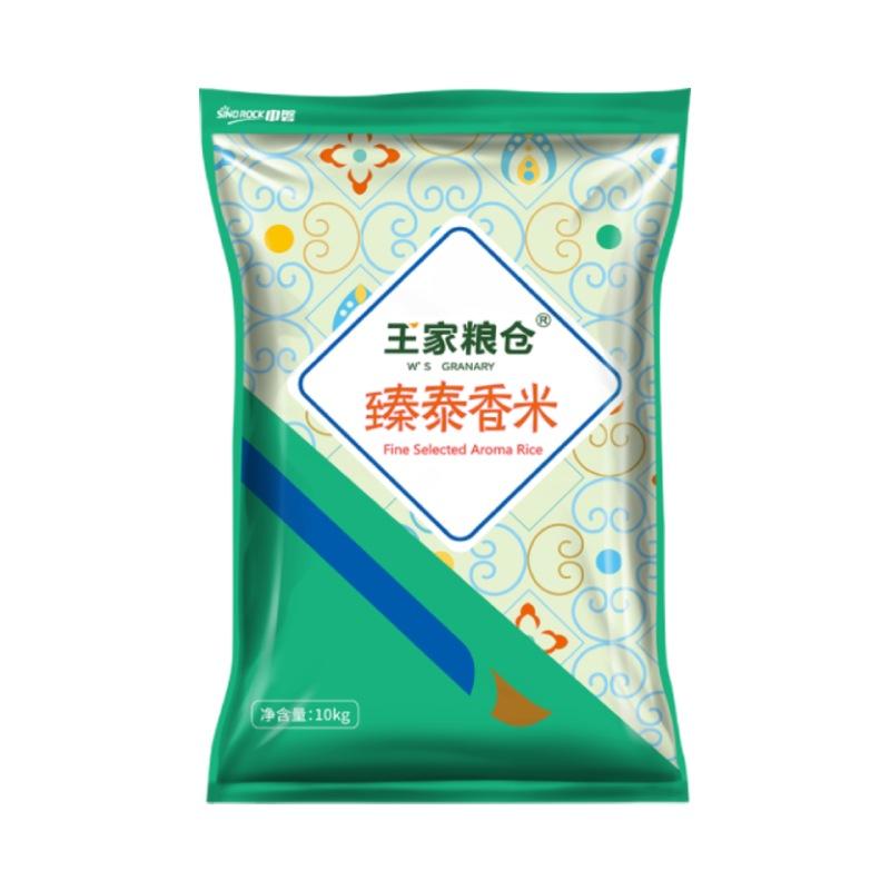 王家粮仓臻泰香米泰国香米原粮进口长粒香大米20斤10kg天猫 超市