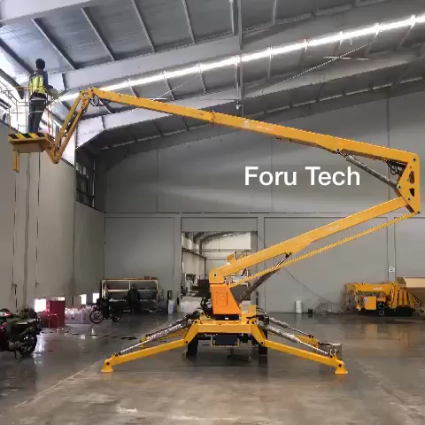 4-18 m hydraulic trailer mounted towable boom lift