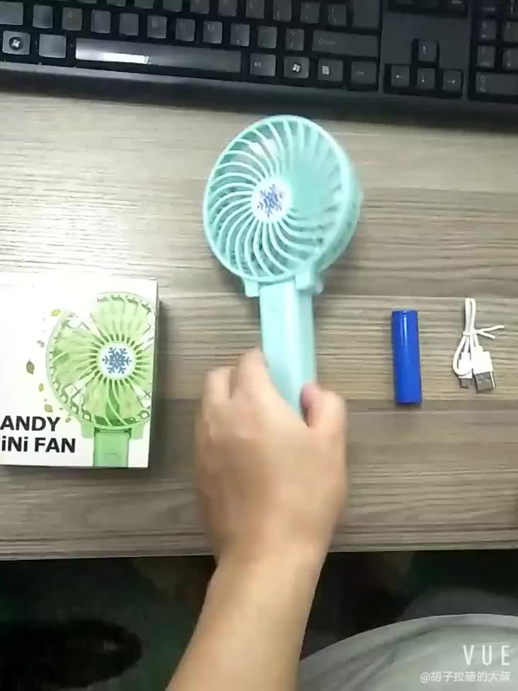 Portable fan rechargeable with 1200mAh battery