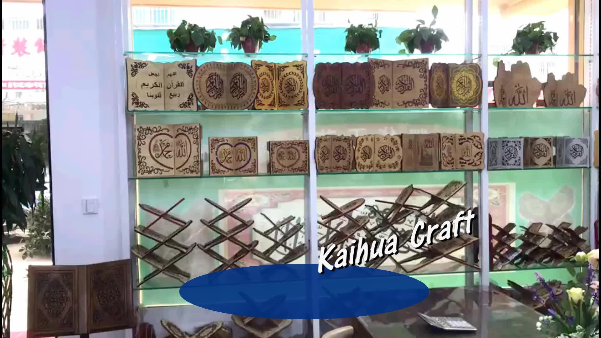 Islamic muslim Quran Koran Holy Book Stand Holder Wooden Eid al-Fitr Decor for all the world