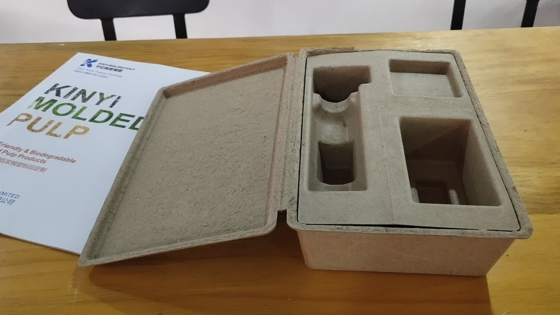 H46-Recycled Paper Box with Insert Paper Box Tray