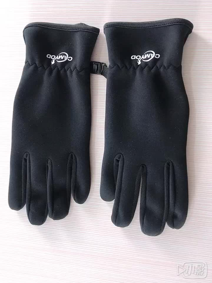 Touchscreen fullfinger anti-slip silicone touchscreen running sport gloves