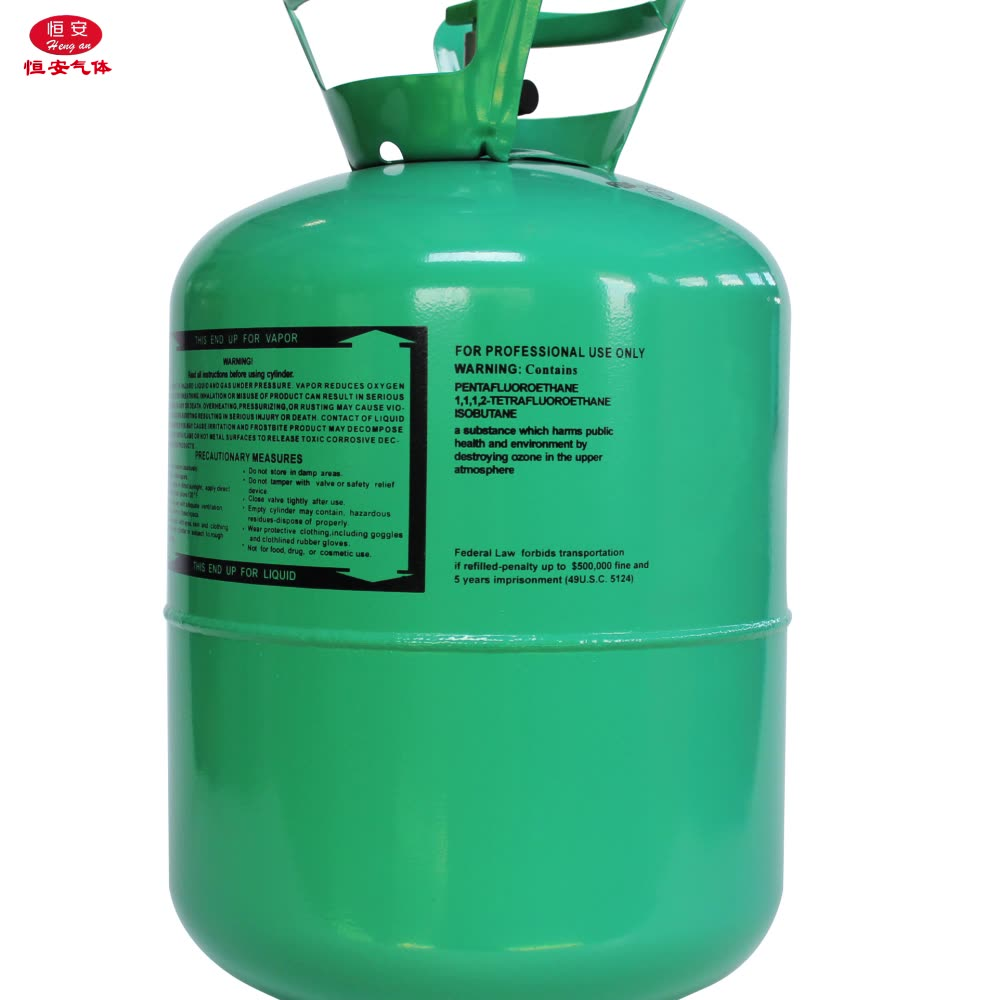 New Product EC-13B Disposable Balloon Helium Tank Filling 99.999% Gas 50LB Helium Gas Cylinder