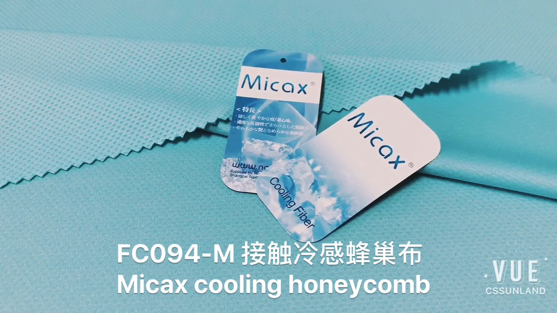 China products micax poly cool touch honeycomb mesh fabric for summer sport cool towel