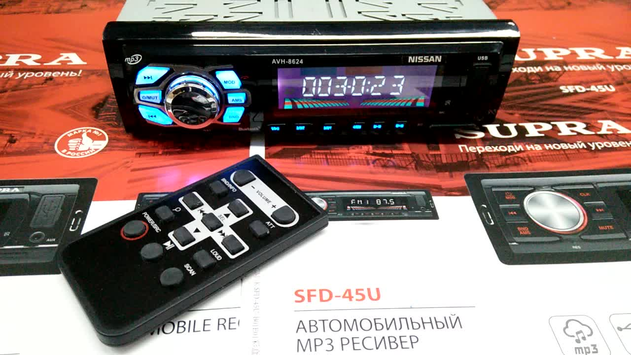 Cheap Price Car Stereo In Dubai With Bluetooth Music - Buy Cheap Price Car Stereo In Dubai With