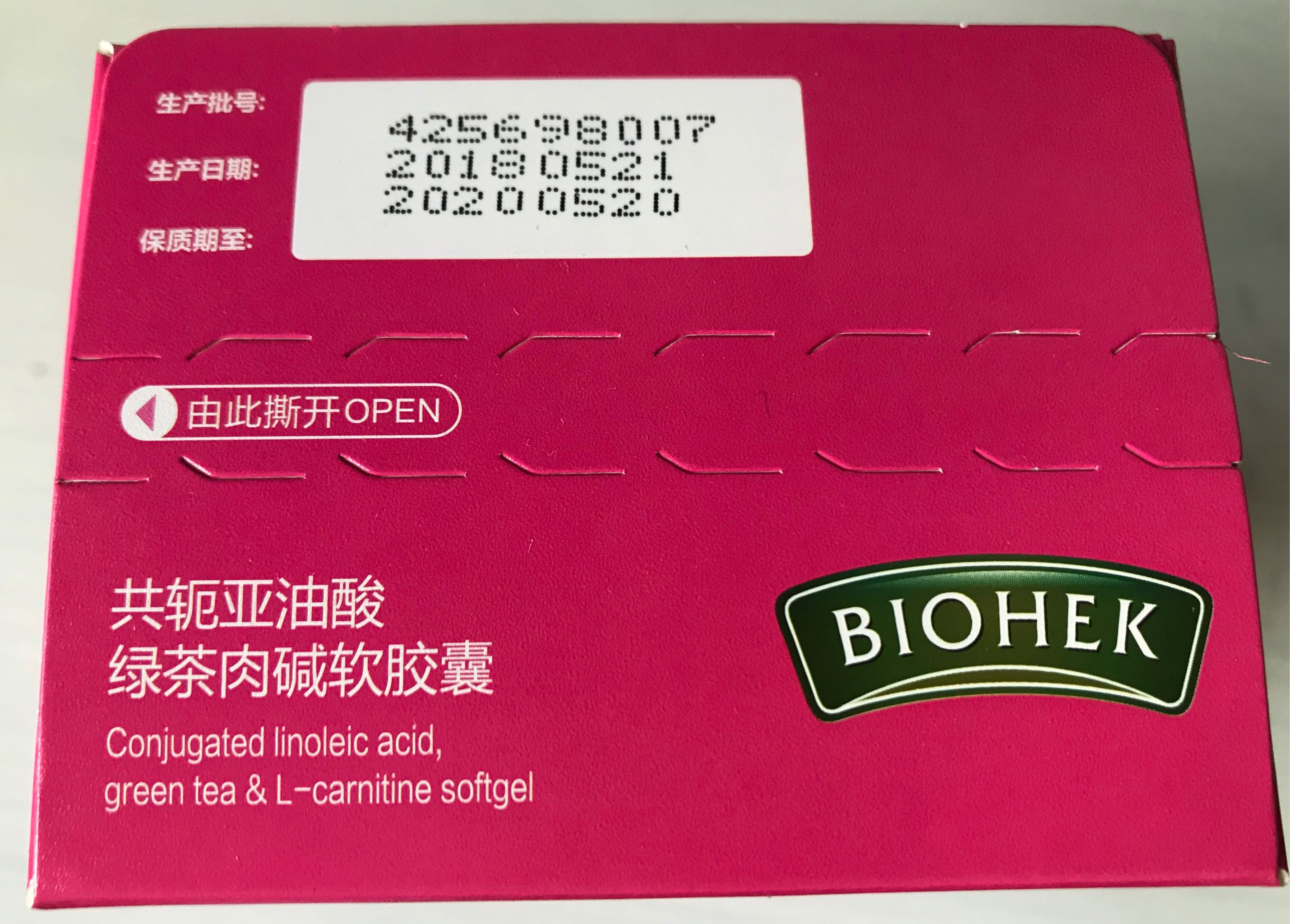 百合康牌共轭亚油酸绿茶肉碱减肥药试用报告