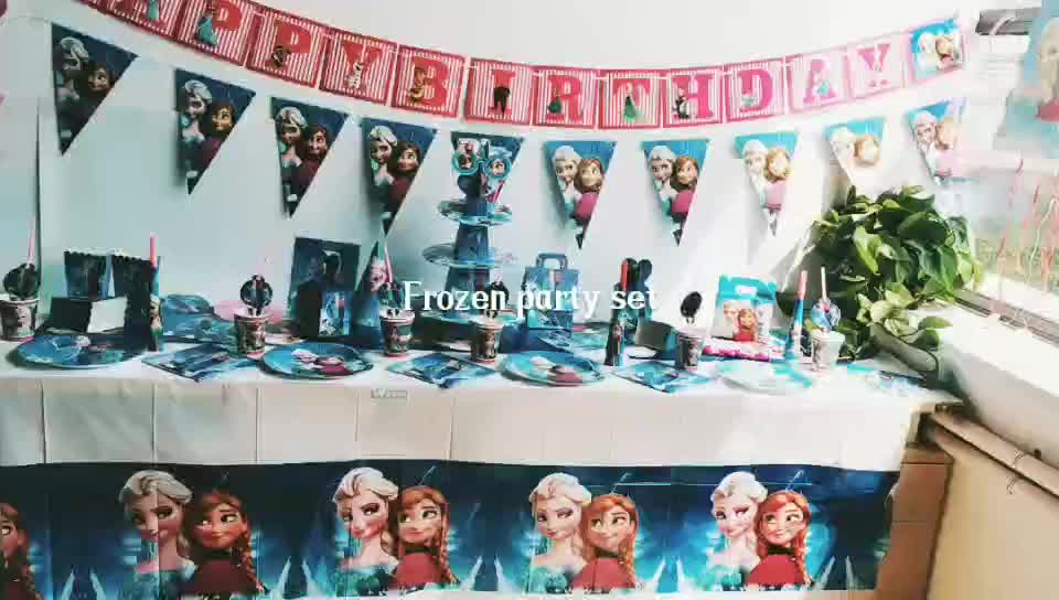 Prince 1st Birthday Party Kit Decoration Birthday Party Supplies Set