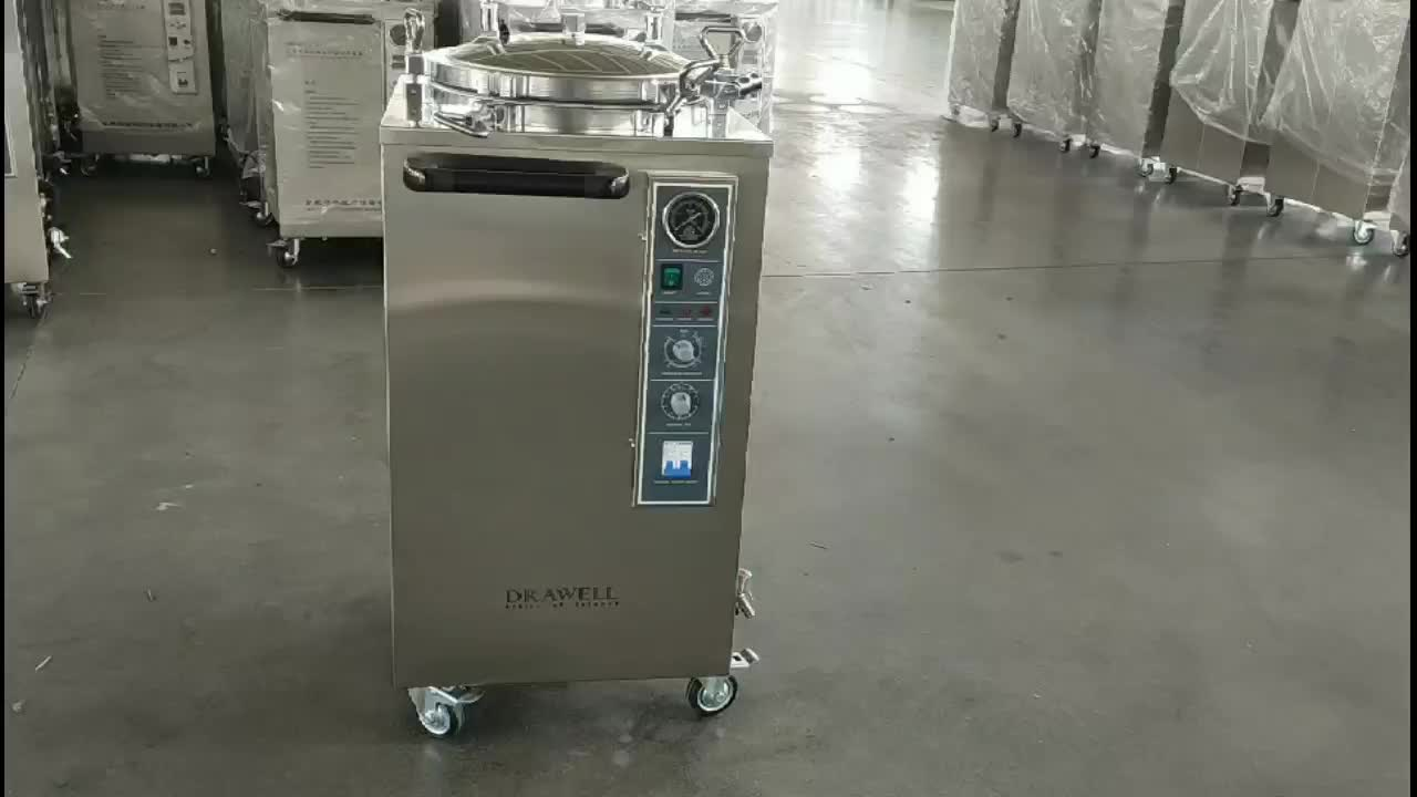 Top Sale DW series Vertical 150 Liters Autoclave Price