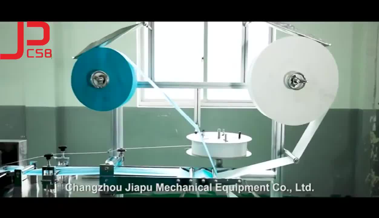 Manufacture machine make disposable non woven medical face mask