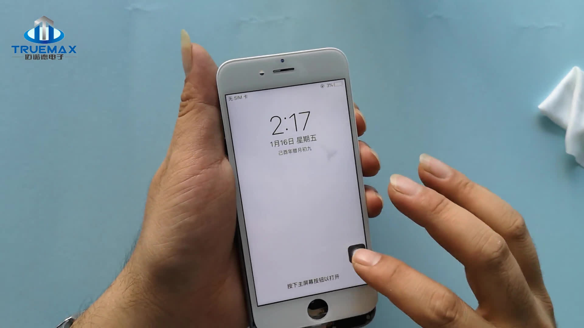 Fast Delivery for iPhone6 Replacement Screen LCD Display With Digitizer
