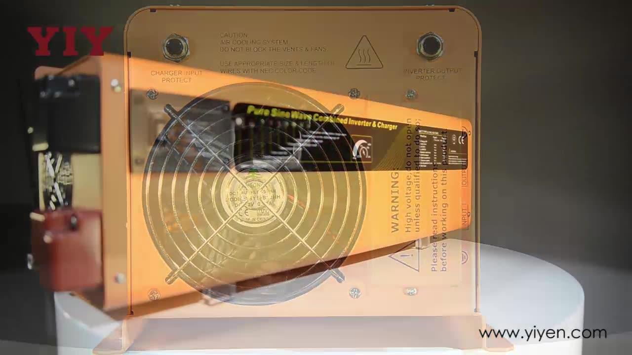 YIY一元电气 3000W房车逆变器 逆变控制一体机工频充放电逆变电源
