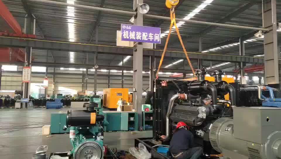 100kw Open Type Diesel Generator Electric  Power Genset 3 phase