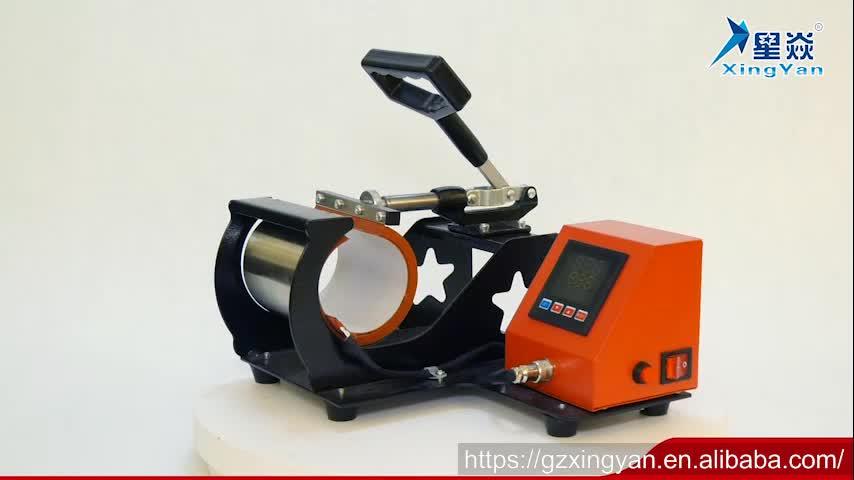5 で 1 マグ熱プレス機械昇華マグ熱プレス機 sublimadora デ tazas