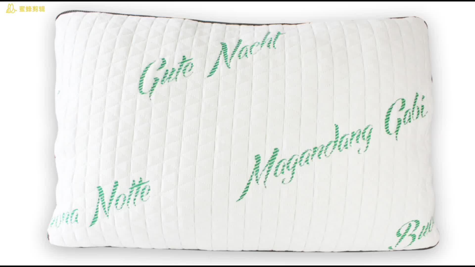 FREE SAMPLE! Shredded Memory Foam with Zippered Cover and Adjustable Hypoallergenic Cooling Gel Infused Memory Foam Filling