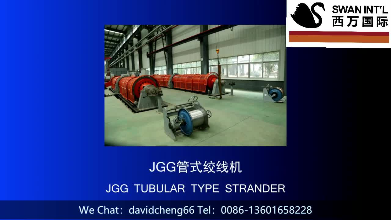 high quality electric wire and cable 630 1+6  tubular stranding machine Introduction to live broadcast on June