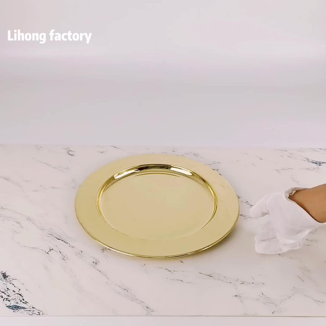 ローズゴールドディナープレート充電器プレート卸売