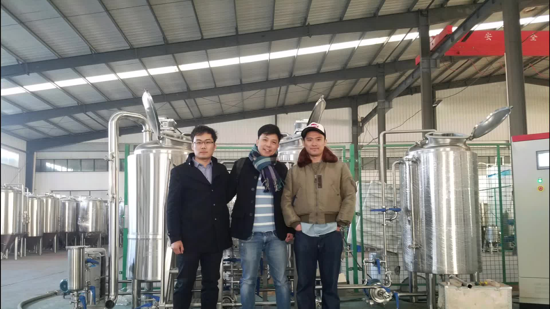 100l 200l 300l 500l 1000l beer brewing equipment beer brewery system with CE PED