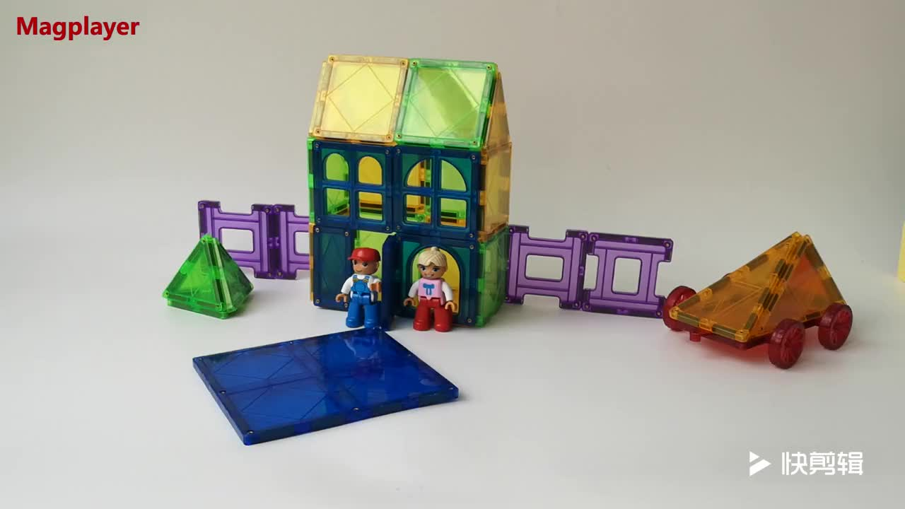 Magplayer 158 Pieces Magnetic Tiles Toy Set