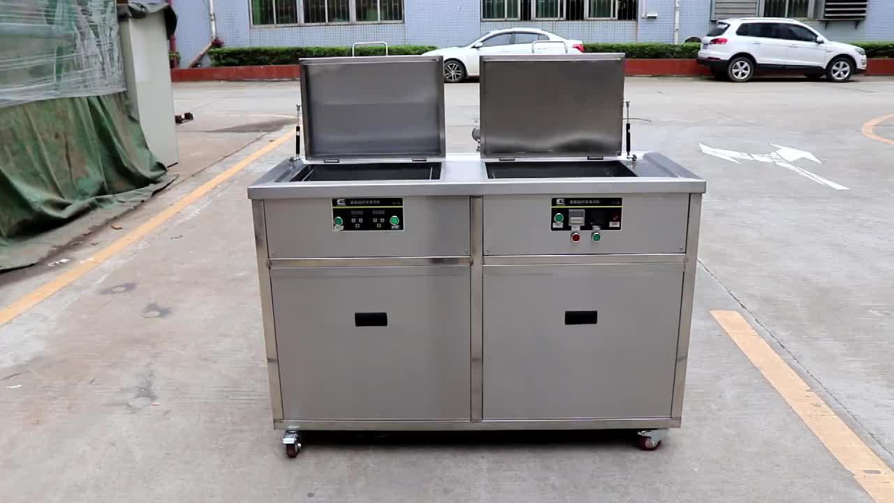 ChunRain Fabriek directe Motor Carbon Auto Motor Onderdelen printkop Ultrasone Reiniger voor olie en carbon CR-2036GH 135L