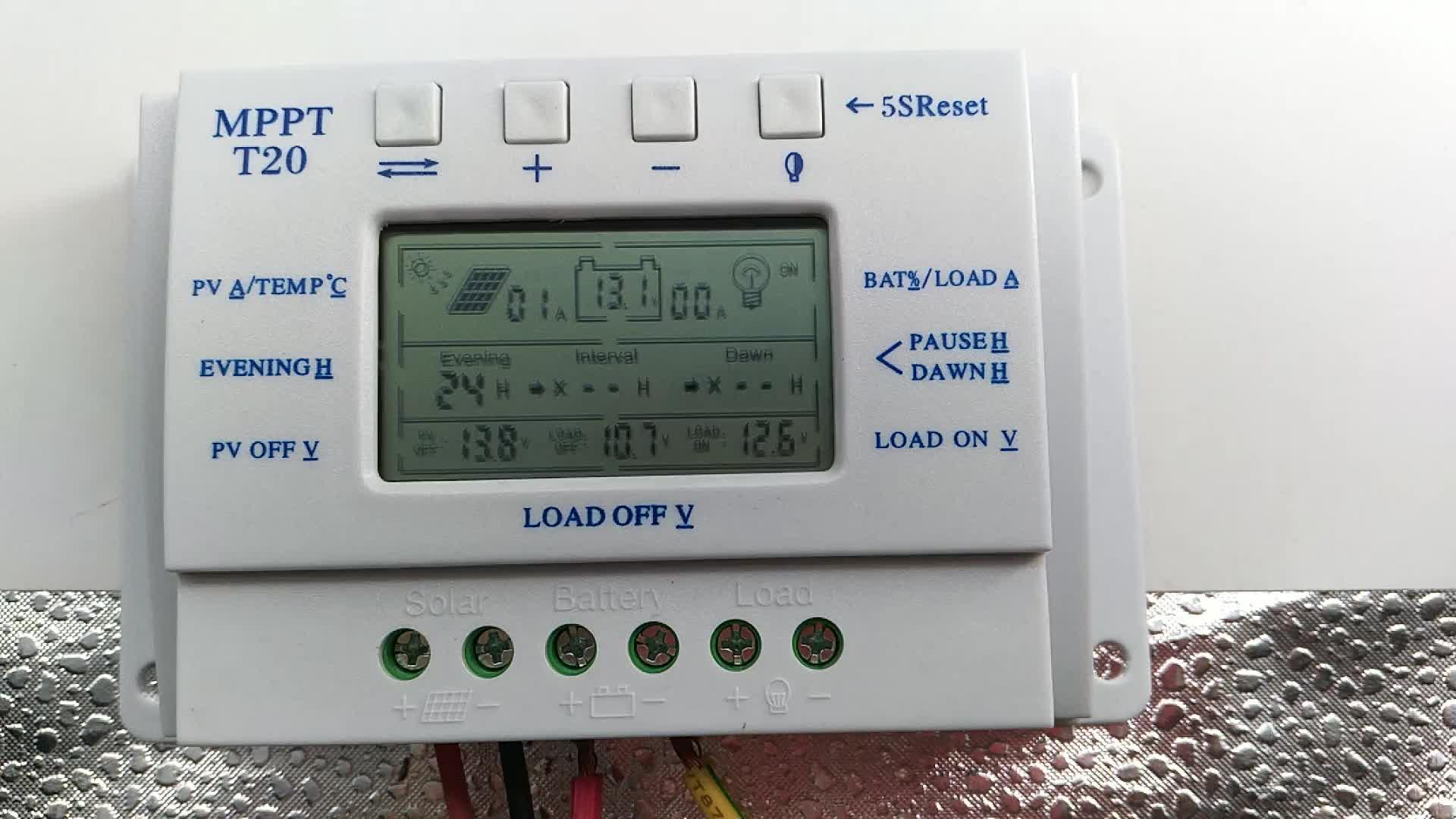 PowMr T20 20A Lcd ソーラー充電コントローラ 12 V 24 V ソーラーパネル電池充電レギュレータ PWM ソーラーコントローラ
