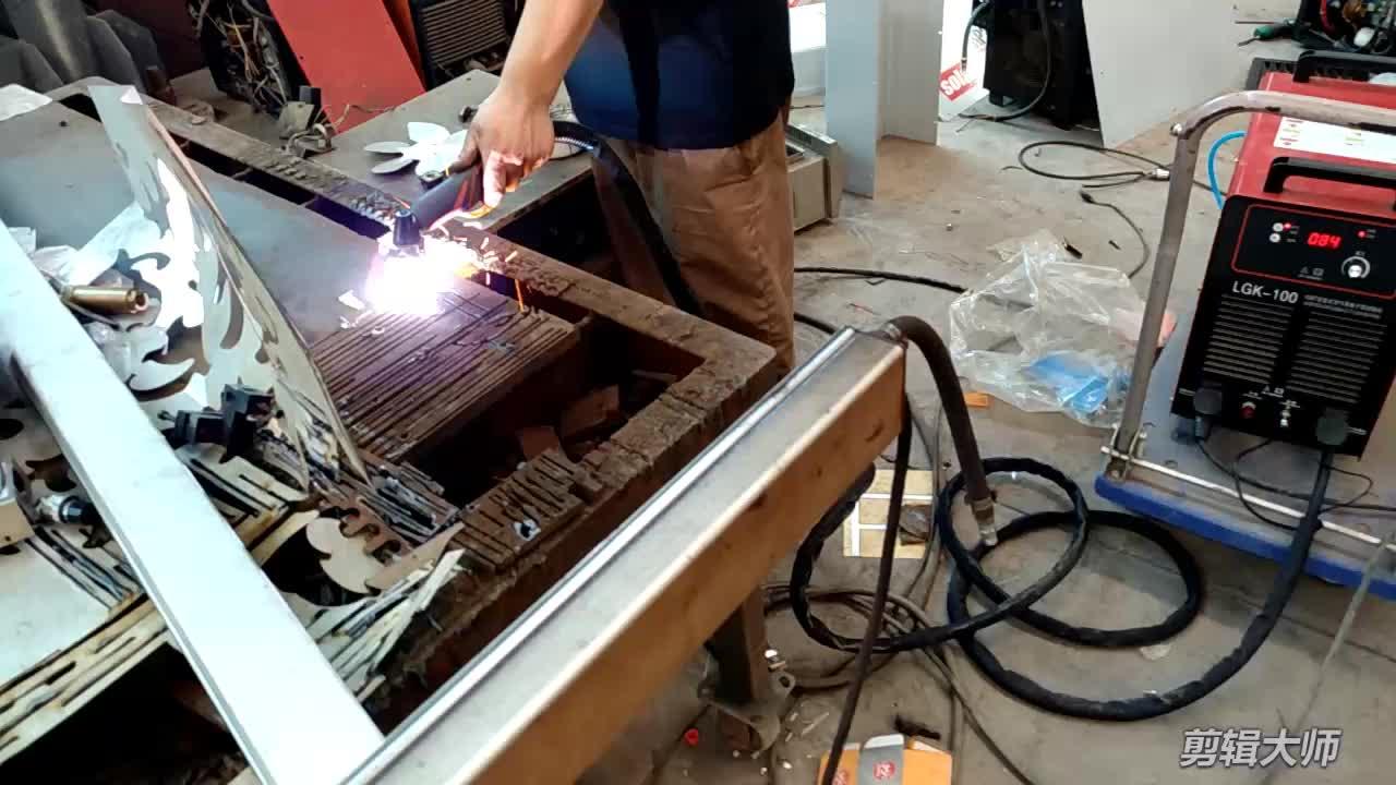 Cortador de Plasma de aire con fuente de alimentación 100A de arco de iniciación táctil y sin tocar