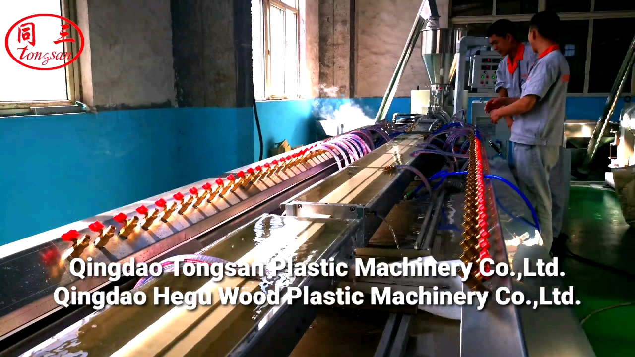 pvc window and door frame making machine
