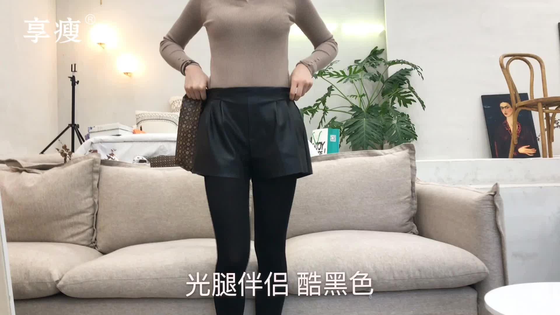 2018秋冬新款享瘦光腿伴侣潮时尚皮裤裙修身显瘦百搭半身裤裙短裤