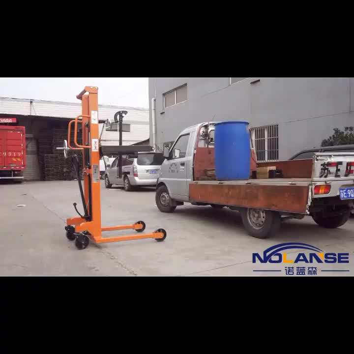 Factory Provide Produce High Quality Low Price Manual Drum Tilter Loader