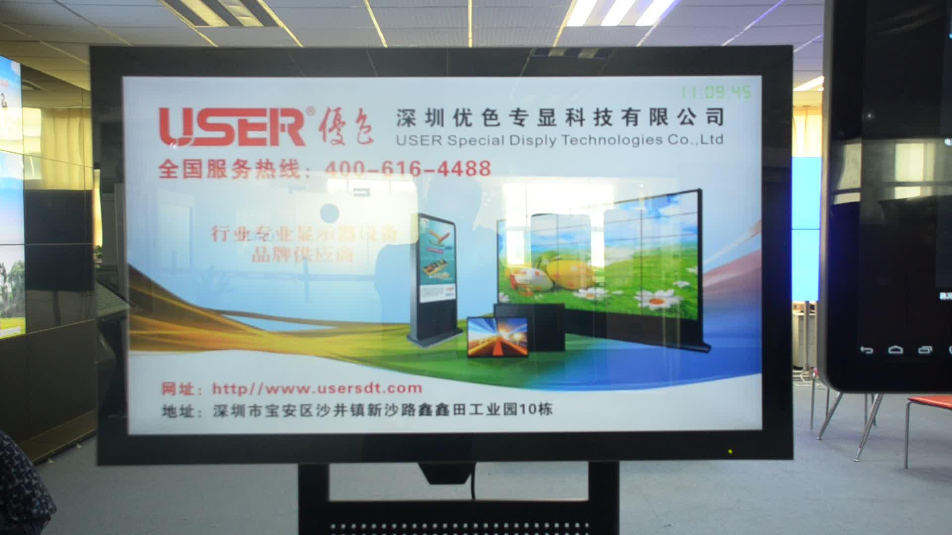 फैक्टरी 55''65''84'' HD स्मार्ट बोर्ड अवरक्त इंटरैक्टिव Whiteboard के लिए बहु-टच स्क्रीन के साथ सस्ते कीमत स्कूल शिक्षण
