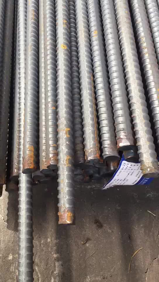 15/17 D15-PSB830/1030 TIE ROD as4671 for formwork concrete falsework scaffold