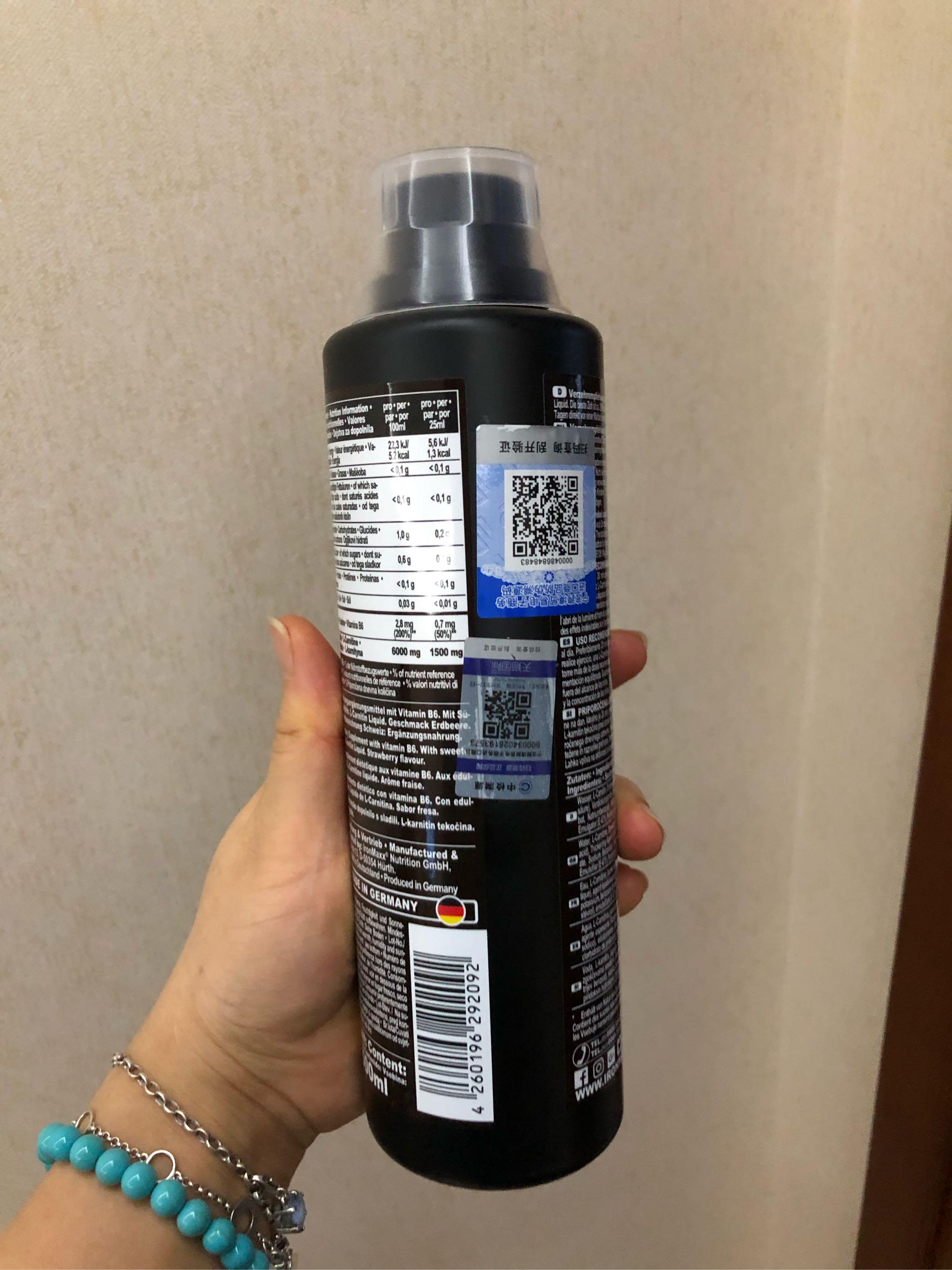 ironmaxx是我第一次用的液体左旋肉碱减肥药,用了很安全