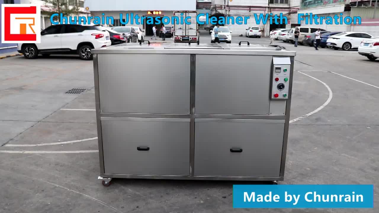 منظف بالموجات فوق الصوتية الصناعية ل لوحة مبادل حراري المعادن أجزاء الورنيش والدهانات CR-1144ST 960L