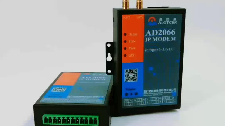 iot system gsm communicator oem 4g lte modem