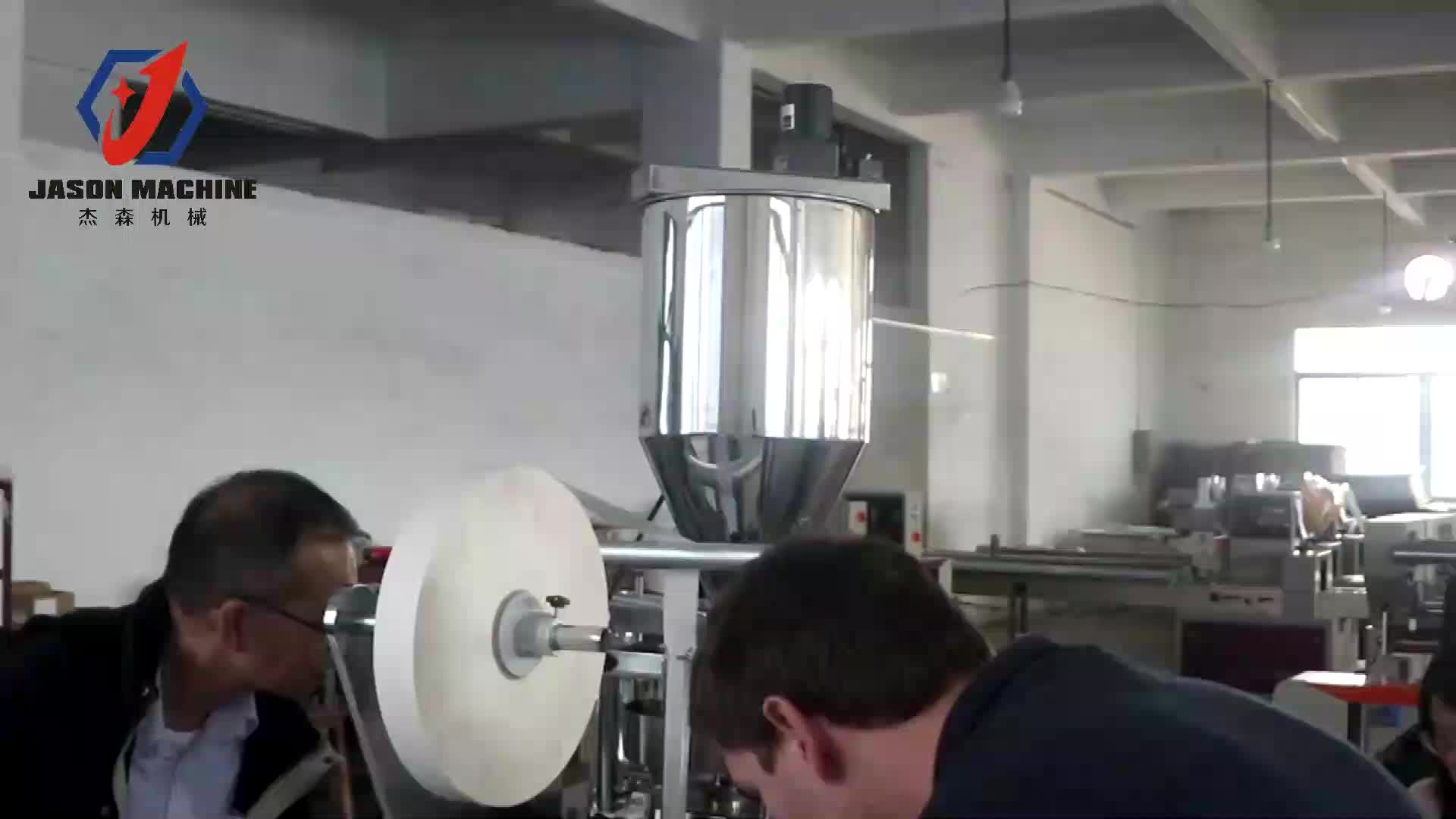 Automatic snus pouch bag packing packaging machine with filter paper