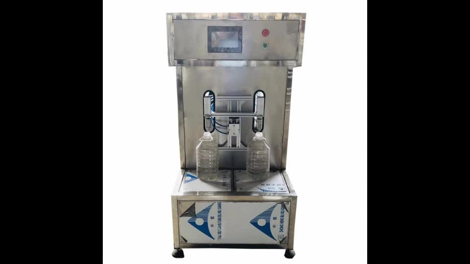 2019 new type double nozzles large volume oil weighing filling machine with low price