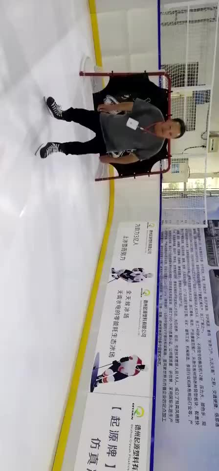 Portable UHMWPE Synthetic Ice Skating curling game Rink