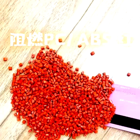 all kind colors modified pp pellet high impact pp copolymer