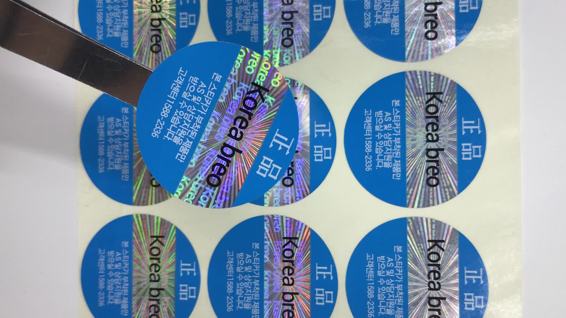 Custom make certificate 3d hologram stickers,Custom Laser Labels security hologram holographic paper