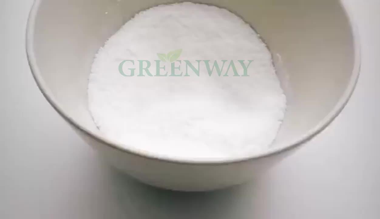 メーカー食品グレードフィッシュコラーゲン/マリンコラーゲン