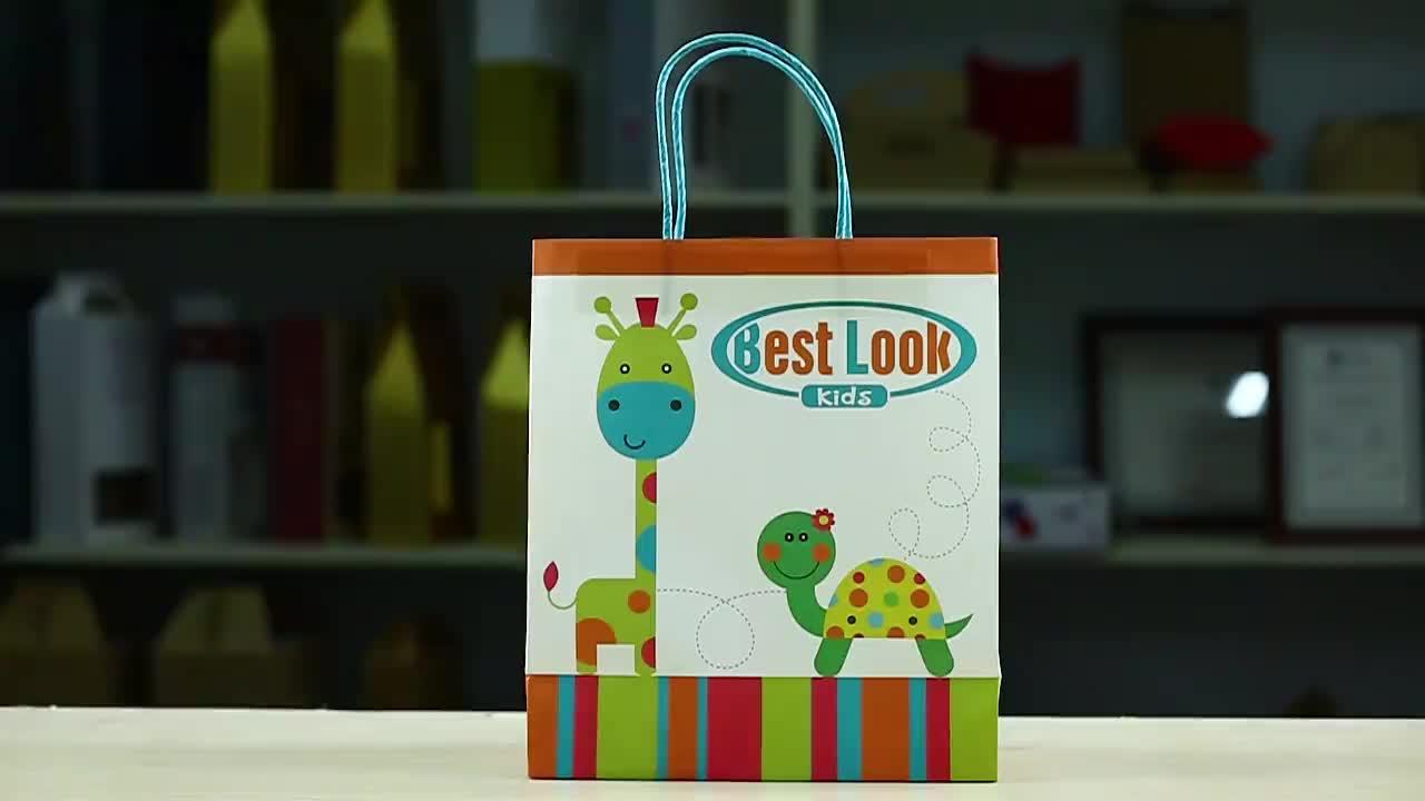 WKP-03  china factory directly supply custom design logo colorful printing cartoon kraft paper bags