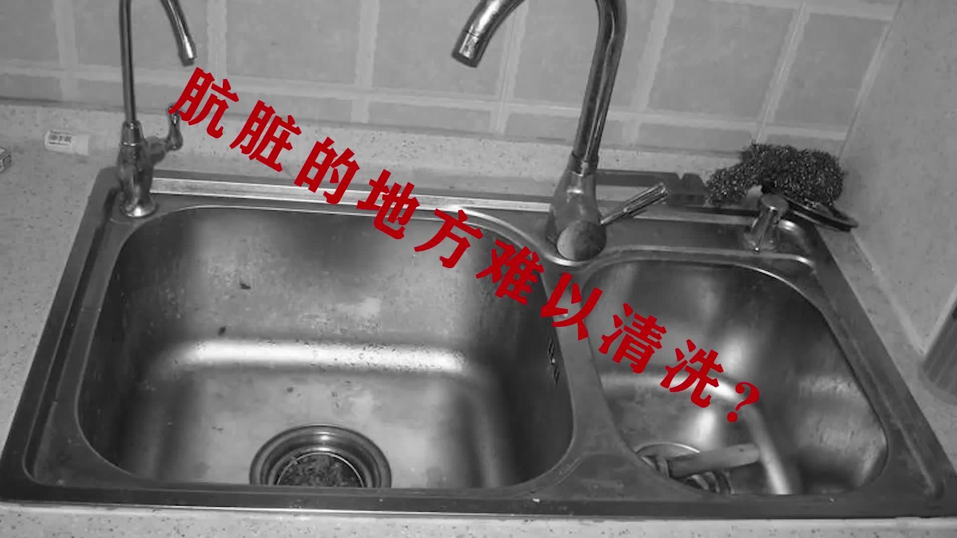 Elektrische Bürstenreiniger-Spülbürste, die Reinigungsbürste dreht