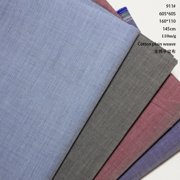 100 katoen poplin stof 60S * 60S china fabrieken mens katoen voor shirt stoffen
