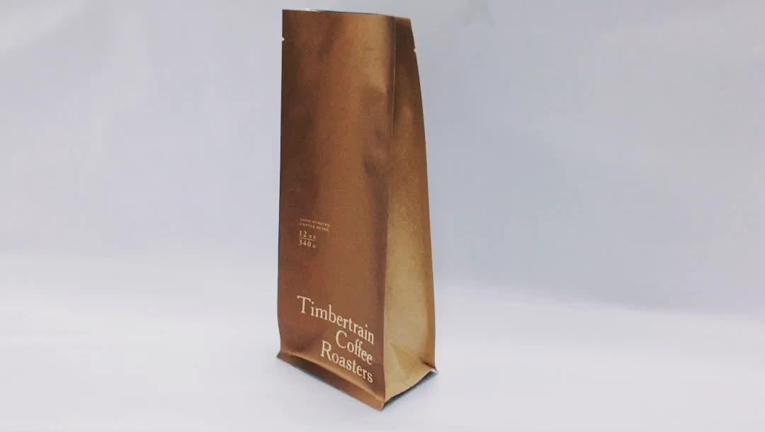साइड Gusseted बैग कॉफी के लिए