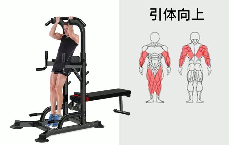 Home gym fitness equipment exercise