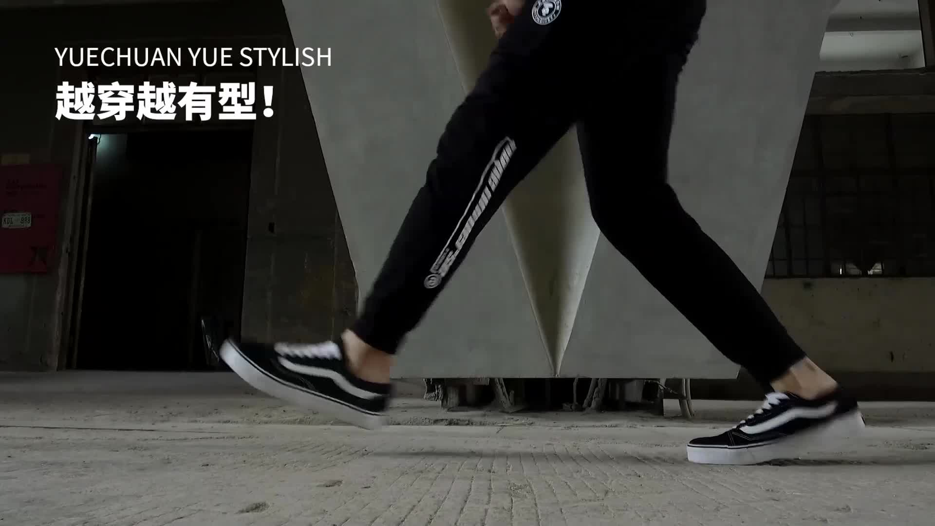 Cheap wholesale Men's casual canvas shoes  fashionable and comfortable suitable for walking and outdoor sports.