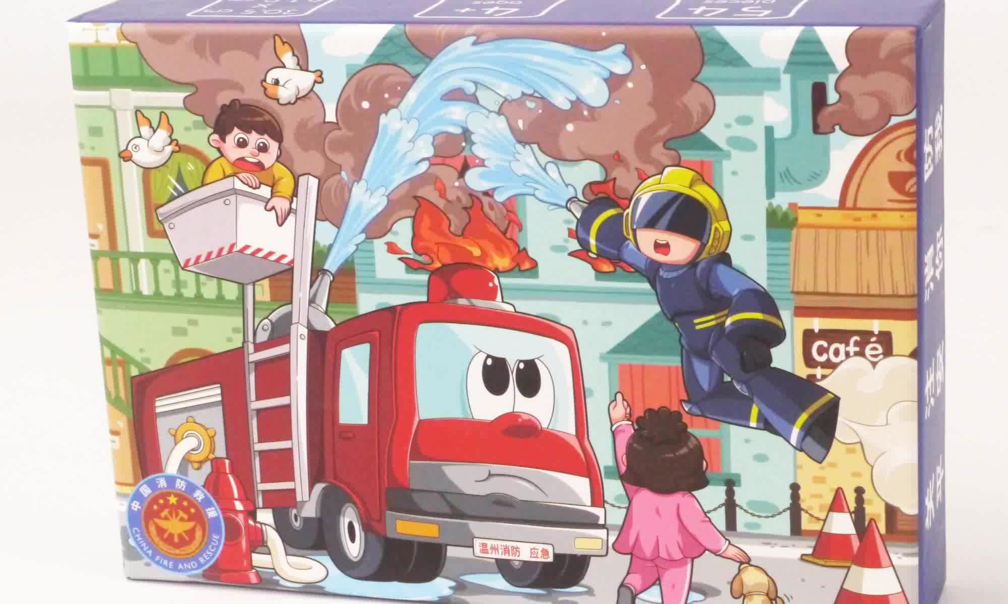 Custom Branded Box Premium Dicke Kinder Erwachsene Familie Spielzeug Kleine Größe Zukunft Arzt Jigsaw Puzzle 15 stück