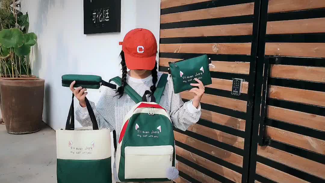 new school bag for children   school bag set girl  bag to school