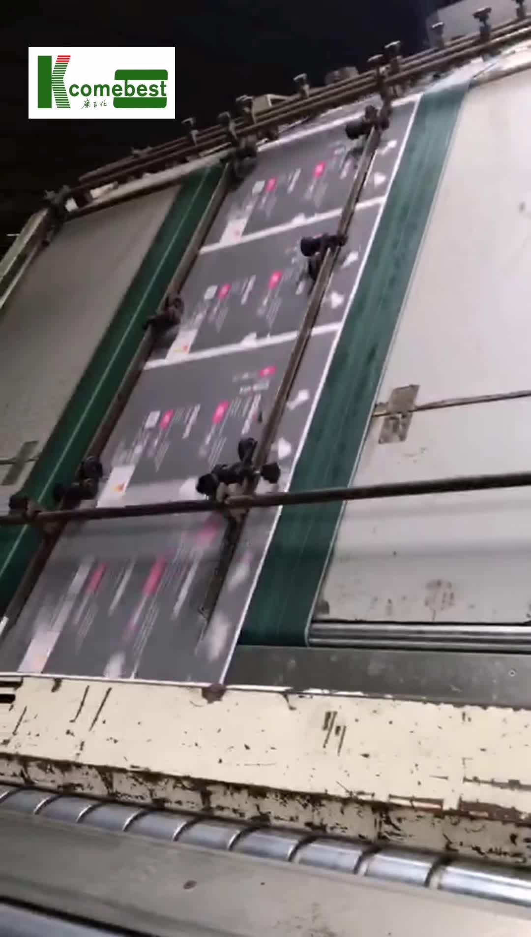 100g 120g 150g 200g 코팅 종이 A4 저렴한 전단지 전단지 인쇄