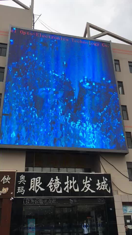 P6 Outdoor Advertising Panels Big LED Screen Billboards P8 P10